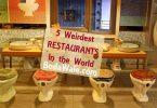weird restaurant, modern toilet