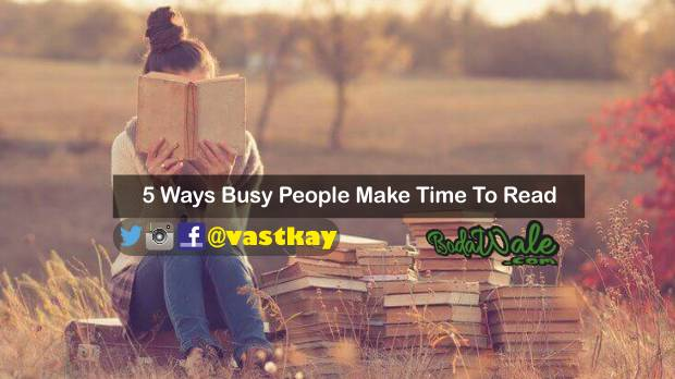 busy people find time to read