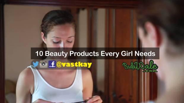women beauty products