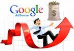 google adsense application